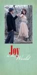 Joy to the World-350v