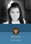 Happy Hanukkah-364v