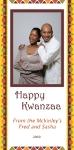 Happy Kwanzaa-102V