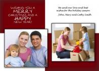 Merry Xmas & Happy NY-79H