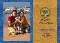 Happy Hanukkah-57H